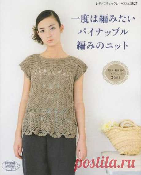 Let's knit series NV3527 2012