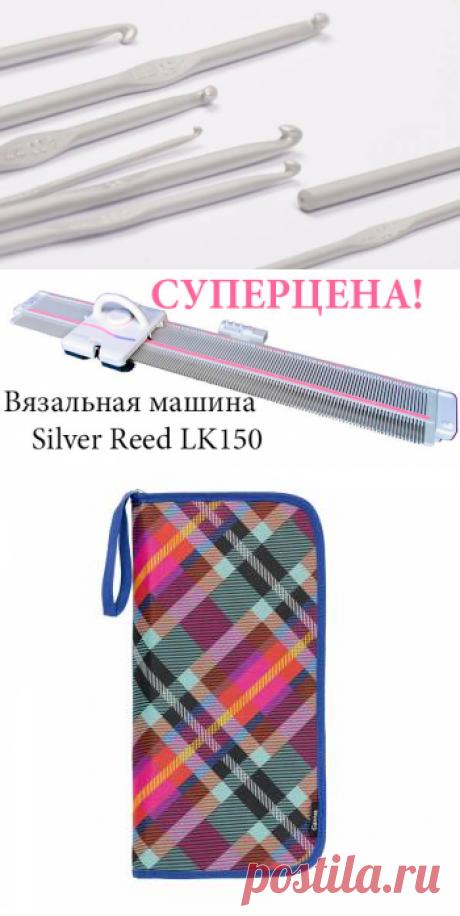 Крючки для вязания купить, крючок для вязания цена в интернет-магазине Кудель недорого | Страница 2