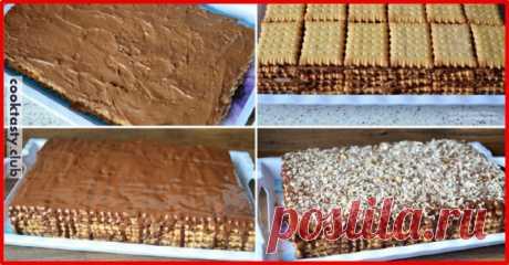 Самые проверенные рецепты - Торт из печенья с заварным шоколадным кремом Торт из печенья с заварным шоколадным кремом Ингредиенты 500 гр печенье с какао Маленький стакан рома 500 мл молока 75 гр сахара 3 желтка 2 ст. л. кофе 2-3 ст.л. лимонного сока (по вкусу) Приготовление Необходимо сделать заварной крем. Смешайте желтки с сахаром и влейте туда теплое молоко. Но вливайте молоко постепенно и мешайте до …