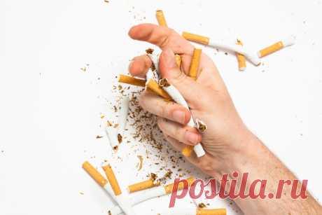 Как мой муж бросил курить за 3 дня. Стаж курения был 30 лет | Бюджетка | Яндекс Дзен