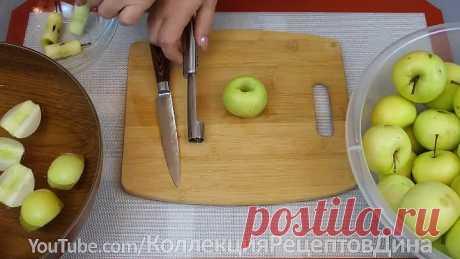 Маринованные яблоки на зиму быстрого приготовления