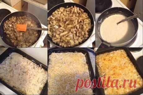 Fragrant julienne with a ruddy cheese crust - an objedeniye! Try surely!\u000d\u000a\u000d\u000aZAPEKANKA-ZHYULEN\u000d\u000a\u000d\u000aIngredients (On 4kh the person):\u000d\u000aTo show completely …