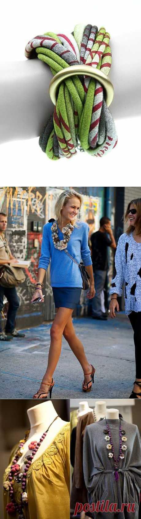...из остатков ткани.... / Украшения и бижутерия / Модный сайт о стильной переделке одежды и интерьера