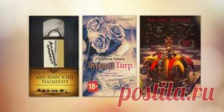 The jury of the Booker Prize chose 5 best books over the last 50 years - Layfkhaker