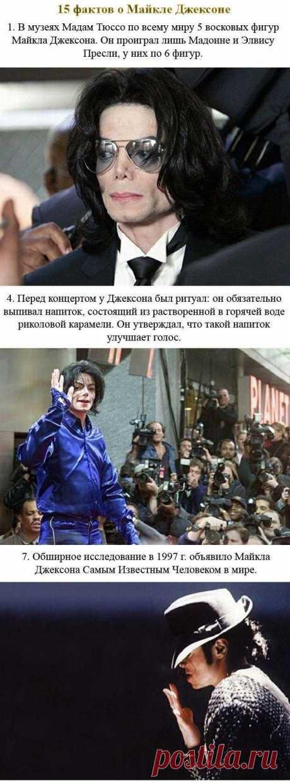 Любопытные факты о Майкле Джексоне / Шоубиз