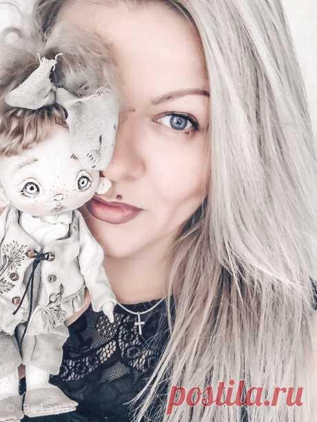 Валерия Белая