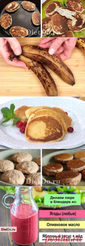 ПП банановые оладьи: ТОП-6 рецептов + КБЖУ и диетические секреты