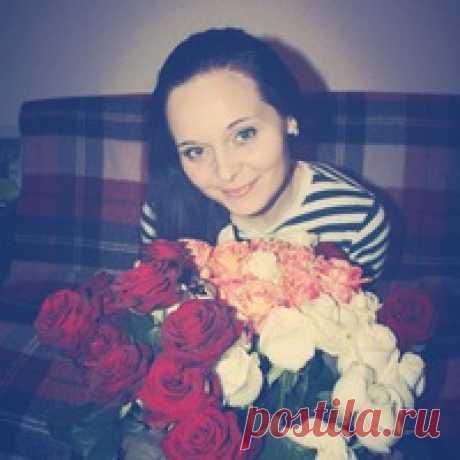 Алёна Казикова