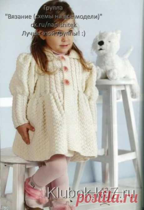 Пальто «Элизабет» по модели Ральфа Лорена. | Клубок