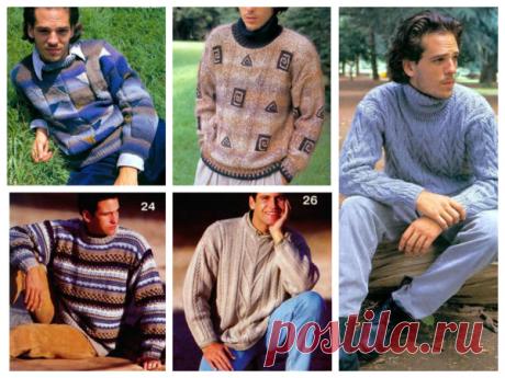 Вязаная мода 20 лет назад | Мамины Ручки Вязание и не только | Яндекс Дзен
