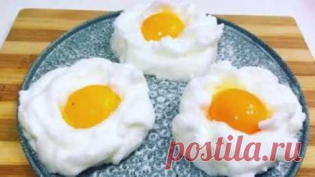 Яичницу готовлю только так. Родные в полном восторге! Оригинально и вкусно! Ингредиенты: яйцо куриное — 3 штуки соль Подробное приготовление оригинальной яичницы смотрите в видео ниже: Приятного аппетита!