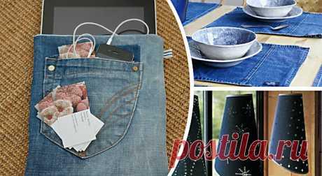 Поделки из старых джинсов | Журнал Домашний очаг