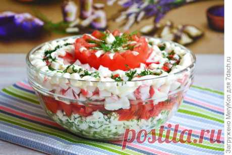 """""""Дамский&quot salad; with cottage cheese"""