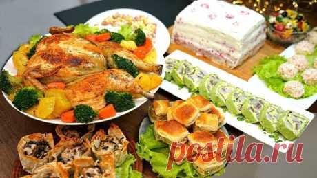 Праздничный стол всего за 2 часа. Праздничное меню! Восемь вкуснейших и оригинальных блюд на любой праздник,  которые готовятся очень быстро и просто. Ингредиенты: