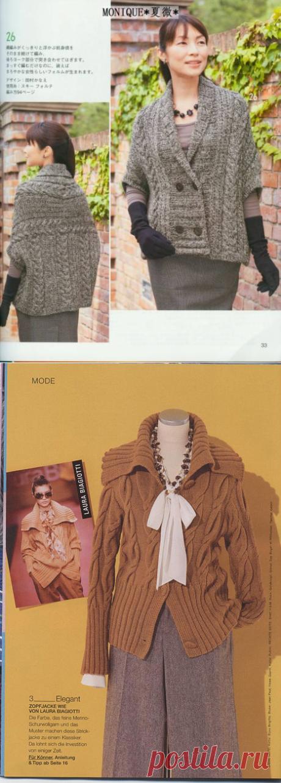 жакеты,пуловеры, свитера, кофточки | Записи в рубрике жакеты,пуловеры, свитера, кофточки | Записная книжка Натали_99