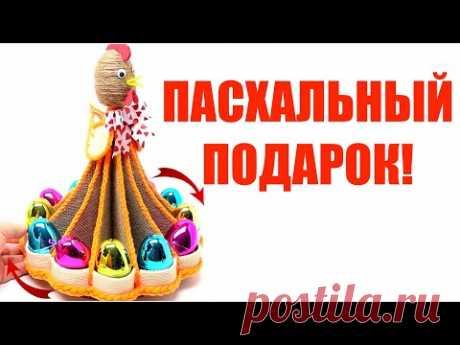 Бесподобная подставка для пасхальных яиц Подарки и поделки своими руками