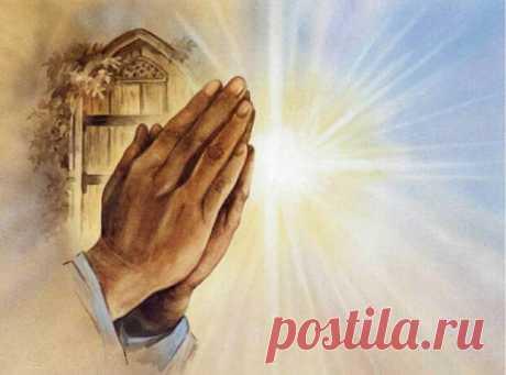 Молитвы на благополучие