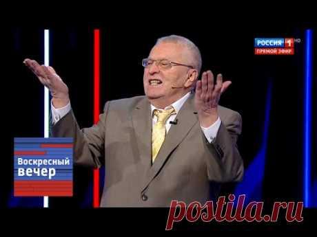 """Жириновский ПРЕДСКАЗАЛ итоги """"НОРМАНДСКОГО ФОРМАТА""""! Зал в шоке! Такой точности не ожидал никто!"""