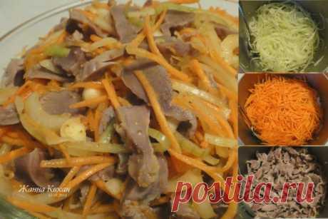 Острый салат с куриными желудками и морковкой. Очень вкусно и оригинально!