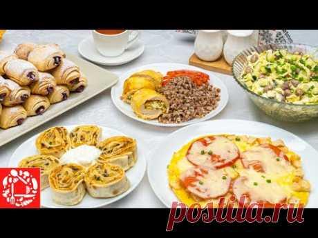 Вкусное МЕНЮ на Целый День для всей семьи. Завтрак, Обед и Ужин. МЕНЮ №11