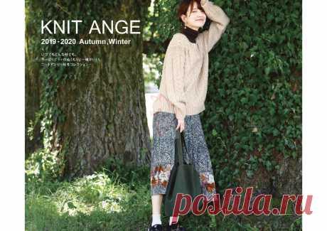 Японский журнал по вязанию спицами «Knit Ange» — Autumn/Winter 2019/2020 — HandMade