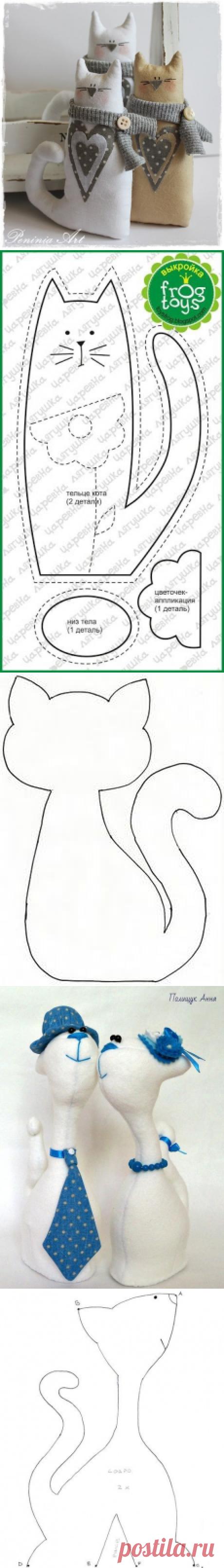 Котики - валентинки