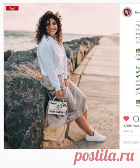 """ПСИХОЛОГ 💫 ЕЛЕНА ДРУМА on Instagram: """"ВИРТУАЛЬНАЯ ЭКСКУРСИЯ «ПРОШЛОЕ-НАСТОЯЩЕЕ-БУДУЩЕЕ» ⠀ Я много говорю о том, как важно прорабатывать свое прошлое, о том, насколько важно быть…"""""""