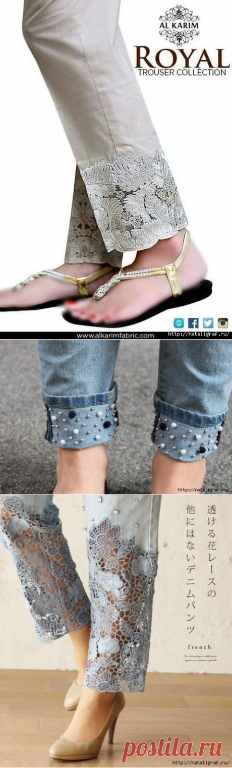 несколько идей для обновления джинсов