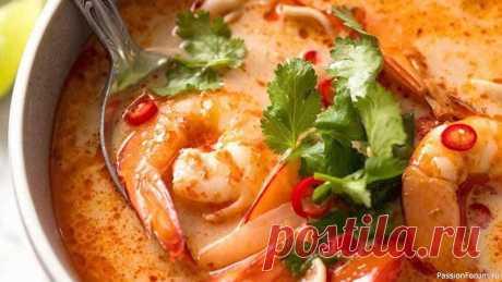 Суп том ям с креветками за 15 минут | Тайская кухня Самый простой рецепт тайского супа ТОМ ЯМ. Суп том ям с креветками за 15 минут. Очень вкусно, как в Таиланде, но только дома. Готовится очень просто и легко. Тайская кухня.Ингредиенты (на 2 порции): Куриный бульон - 200 млВода (очищенная) - 200 млПаста том ям - 55 г.Лемонграсс - 1...