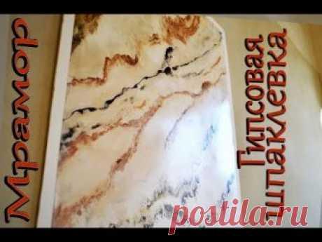 Группа вк:https://vk.com/decorativeplasterdonetsk Акция 2 кг.Воска для венецианской штукатурки Для участия: -Сделать репост моего канала или любого видео с э...