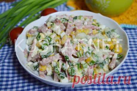 Салат с кукурузой, яйцом, колбасой. Пошаговый рецепт с фото • Кушать нет