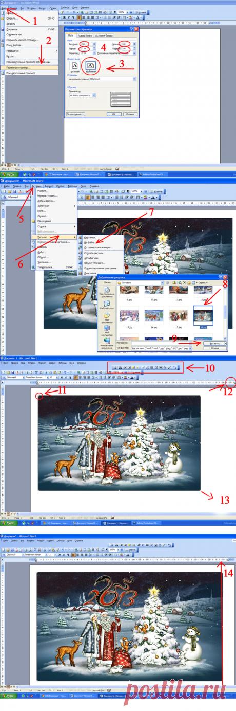 Редактирование картинки для печати.