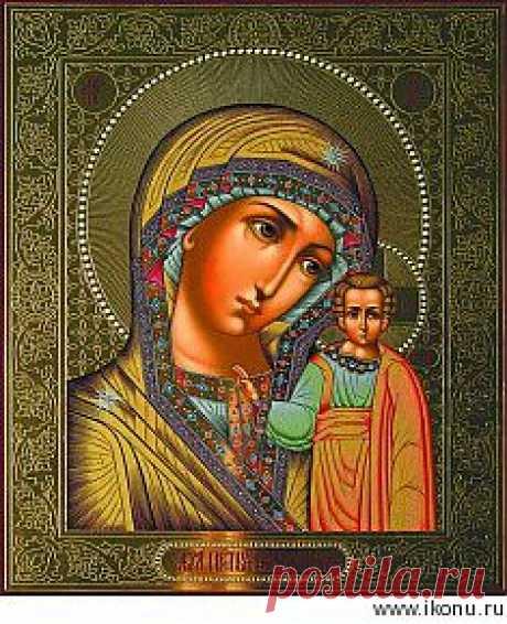 Казанская Икона Божией Матери: чудотворные списки, молитва, история, купить или заказать икону - Ikonu.Ru
