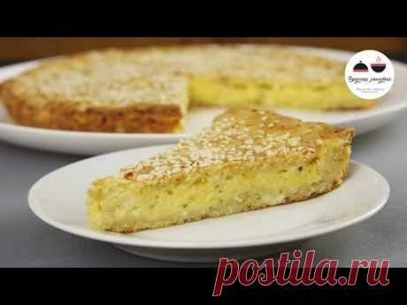 Сырный пирог ПРИВОРОТНЫЙ  Это работает! Cheesecake - YouTube