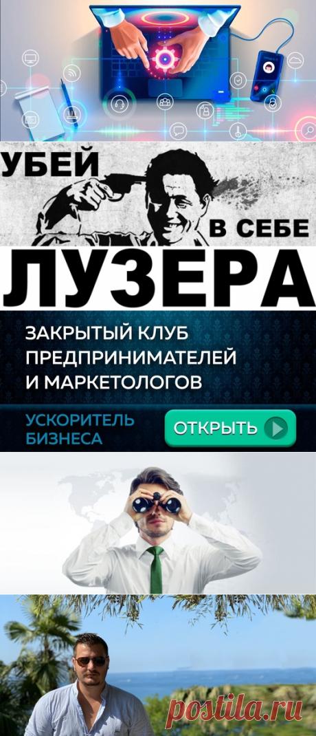 📲 Получите пошаговый план для начинающих, как выйти на доход в 70 000 рублей, зарабатывая с телефона круглый год, где бы вы ни находились❗