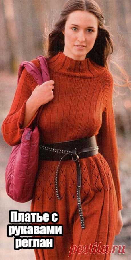 Эффектное платье с длинными рукавами из категории Интересные идеи – Вязаные идеи, идеи для вязания