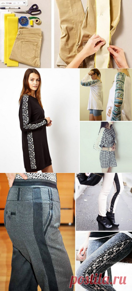 Как расширить или удлинить одежду: варианты и идеи для реализации