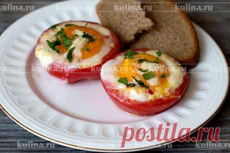 Помидоры по-аджарски: пальчики оближешь – рецепт приготовления с фото от Kulina.Ru