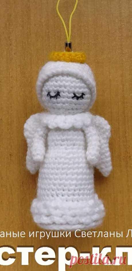 PDF Брелок Ангел крючком. FREE crochet pattern; Аmigurumi doll patterns. Амигуруми схемы и описания на русском. Вязаные игрушки и поделки своими руками #amimore - ангел, ангелок, ангелочек, кукла, куколка.