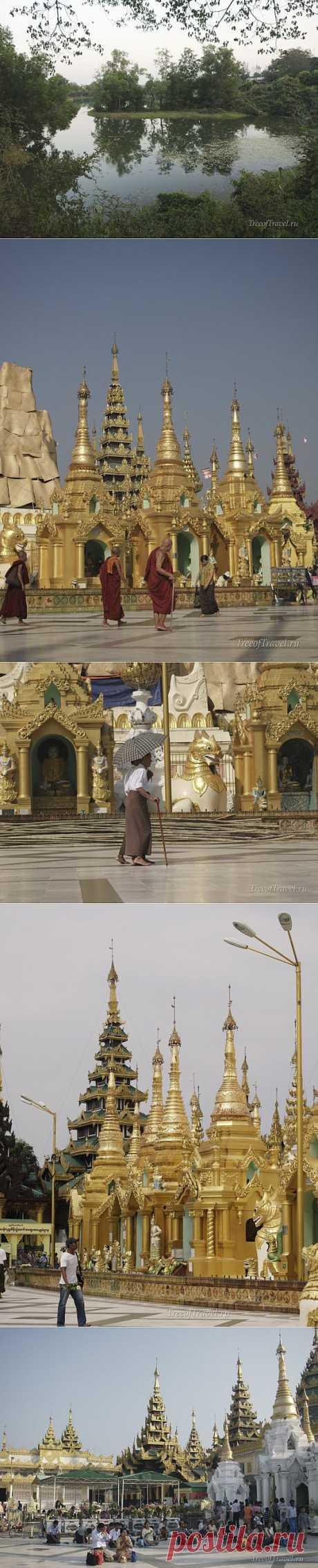 (+1) тема - Янгон - не похожий на столицу | Непутевые заметки