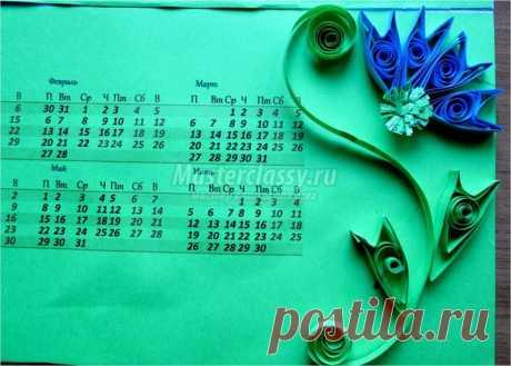 La fabricación del calendario decorado por los acianos en la técnica kvilling. La Clase maestra