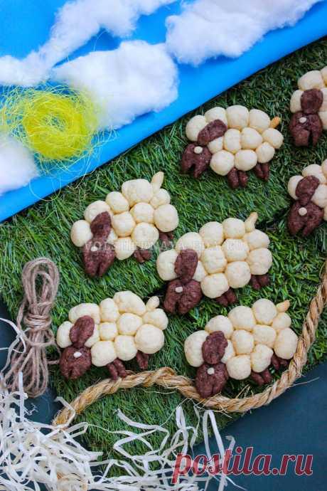 Песочное печенье «Овечки»   Волшебная Eда.ру