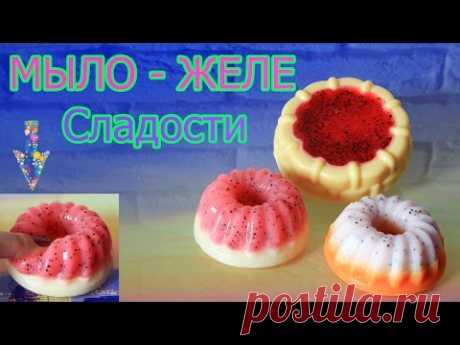 Мыловарение ● Сладости Мыло-желе ● Мыльные кексы ● МАСТЕР-КЛАСС ● Soap making