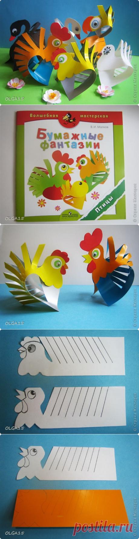 Бумажные птички. | Страна Мастеров
