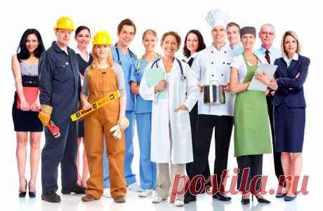 Работу надо любить! — Немного психологии и юмора | Праздничный мир