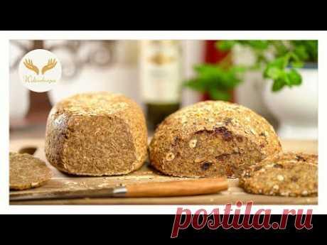 Вы не поверите, насколько дешево испечь полезный хлеб - крупяный хлеб без муки.