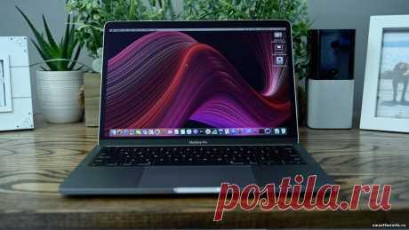 Лучшим ноутбуком Mac для большинства людей является 13-дюймовый MacBook PRO 13 с процессором Apple M1.