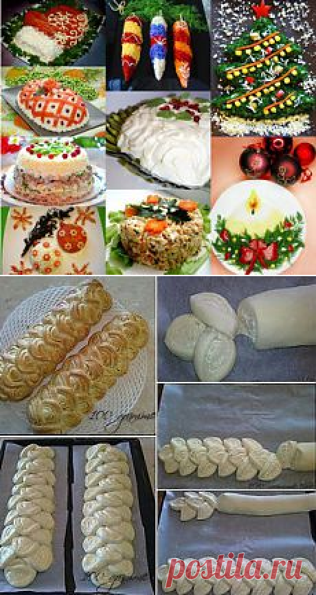 Новогодние блюда | Марианна Марианночка | Рецепты простой и вкусной еды на Постиле