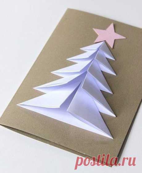 Новогодняя открытка с ёлкой своими руками / Царский пир