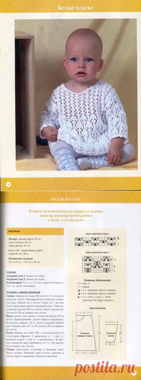 Белое платье для малышки